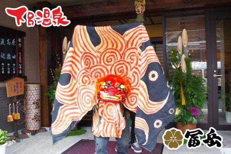2011 獅子舞