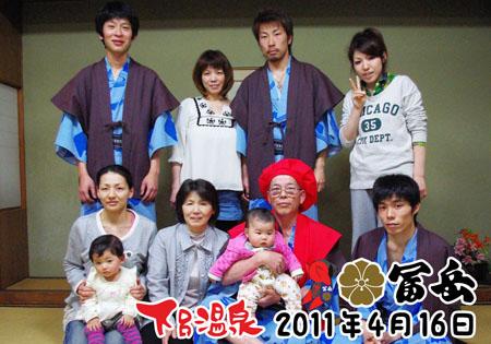 2011年4月16日還暦祝い 下呂温泉
