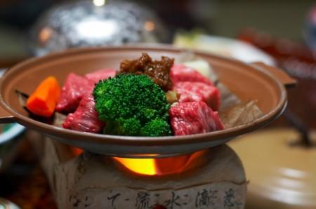 120gHida Beef